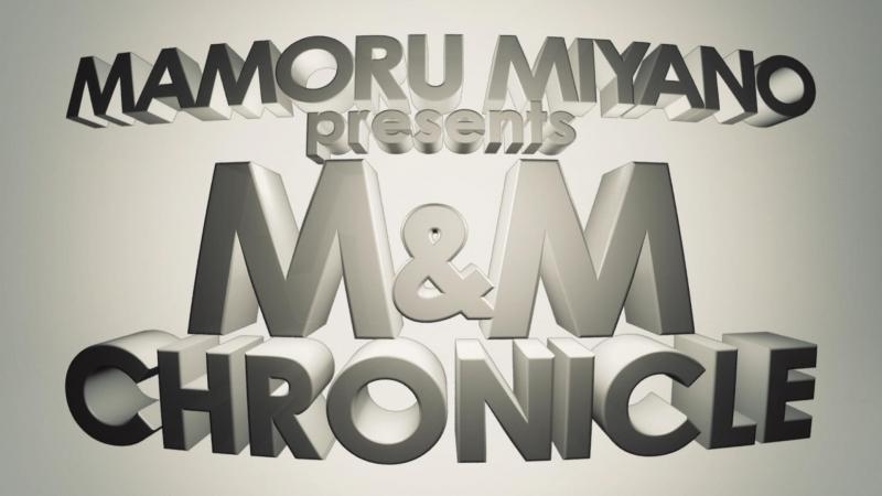 MM Chronicle BD Menu