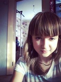 Алина Щевьёва
