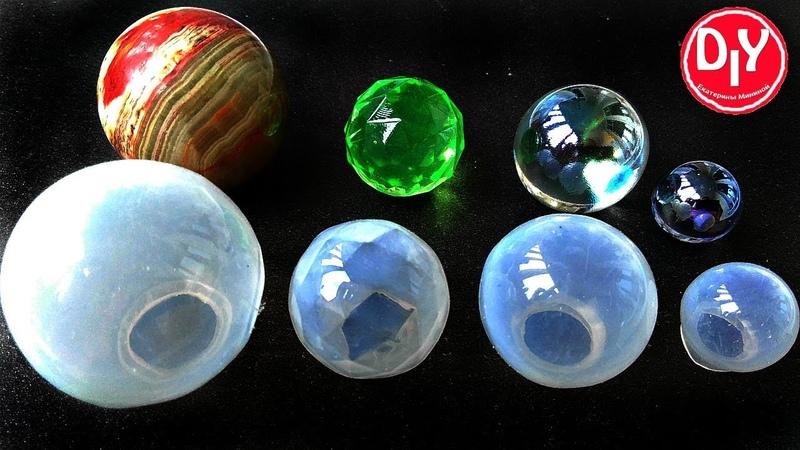 Как сделать формы шара из силикона для эпоксидной смолы, полимерной глины, мыла, торта своими руками