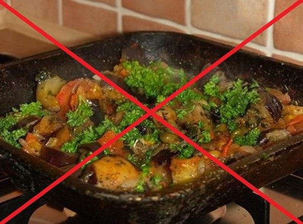 Влияние термообработанной пищи на организм, научные данные из учебника.
