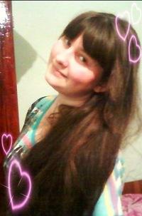Лилия Васильева, 16 октября 1996, Омск, id165682428