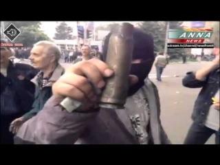 Мариуполь 9 мая. Очевидец событий в Мариуполе 9 мая показал, чем стреляли по ним захватчики