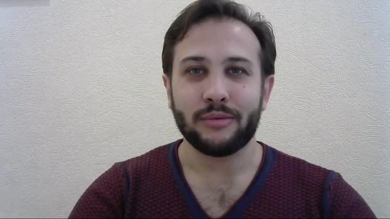 Отзыв Андрея Верхушина и технические рекомендации, чтоб было комфортно участвовать на интенсиве