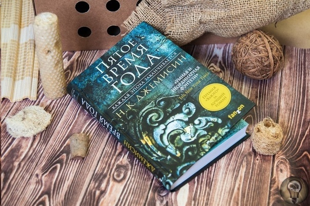 5 лучших фантастических романов об экологических проблемах и их последствиях В последнее время экологическая проблемы стали одной из главных тем информационной повестки. Загрязнение океанов и