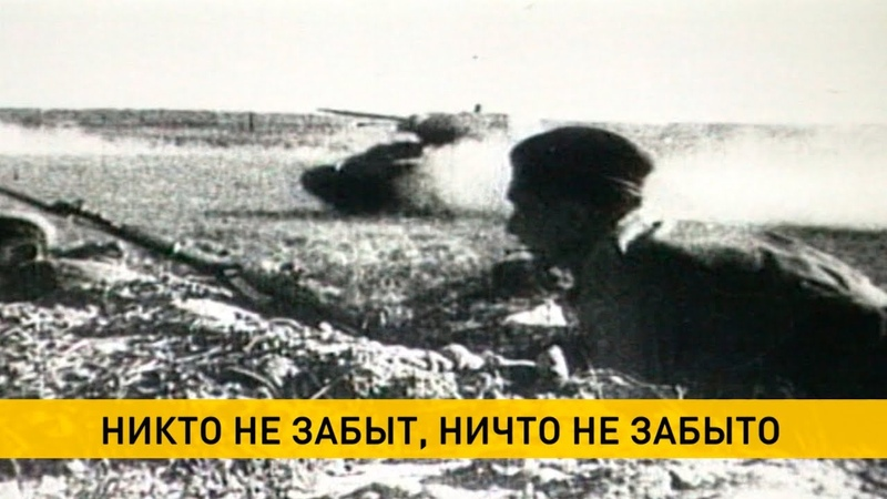 Первая партизанская операция на территории Беларуси Отряд Бумажкова