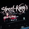 Street-King's Workshop
