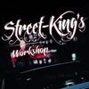 Street-King's Workshop