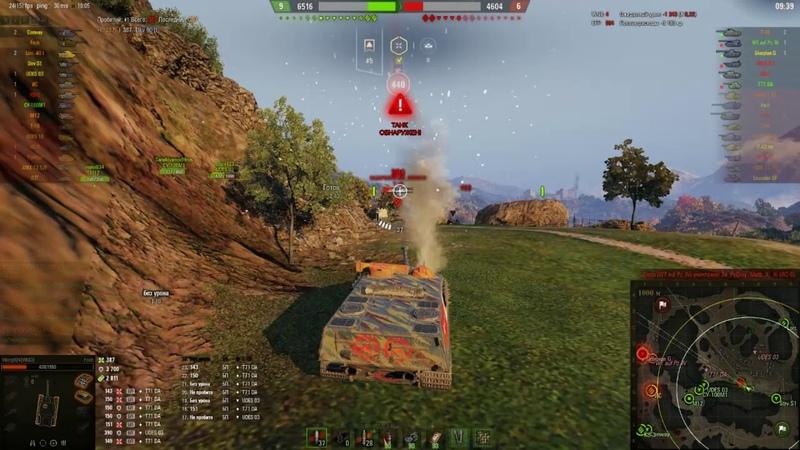 Твердолобая ПТ 9 уровня AMX 50 Foch
