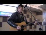 Парень -классно поёт русские песни, играет на гитаре/28.03.2014/