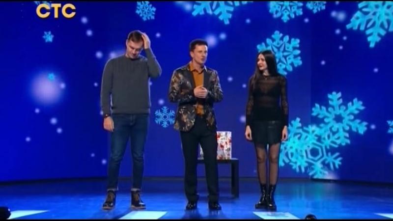 Песня С Новым годом друг С Новым годом Отрывок из Уральских пельменей