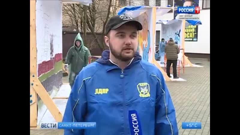 Сюжет канала Россия-1 о фестивале граффити