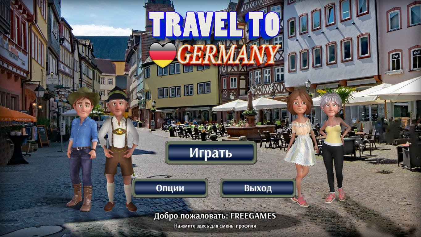 Путешествие по Германии | Travel to Germany (Rus)