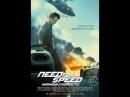 Need for Speed Жажда скорости Русский трейлер №2 2014 HD