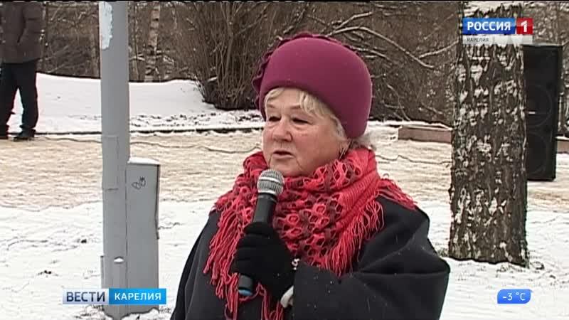Память солдат, погибших в Чечне, почтили в Петрозаводске 2018 Карелия