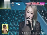 [NEWS] Koda Kumi - Sukkiri SUPER LIVE (21.04.18)