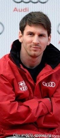 Lionel Messi, 24 января , Петрозаводск, id198833363