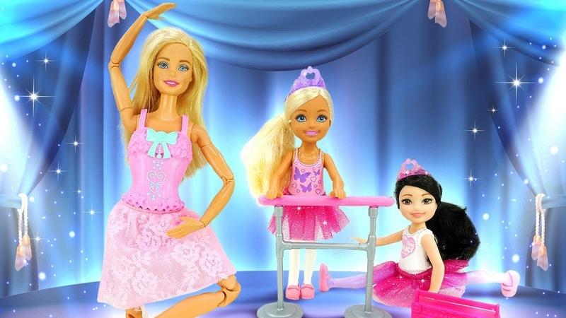 Барби - балерина. Видео для девочек. Делаем пуанты для куклы