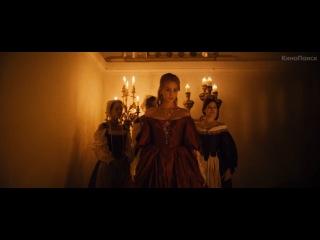 Анжелика, Маркиза Ангелов/ Angelique, marquise des anges (2013) Дублированный тизер