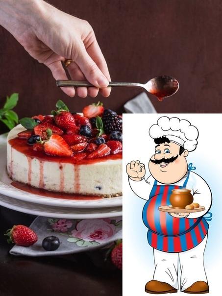 Ягодный торт без выпечки Из указанного количества ингредиентов получится торт диаметром 20 см, 10-12 порций. <strong>Ингредиенты:</strong> Основа: Сахарное печенье 125 г Сливочное масло (растопить) 65 г Слои с»/></div> <p>Из указанного количества ингредиентов получится торт диаметром 20 см, 10-12 порций. </p><div> <div id=