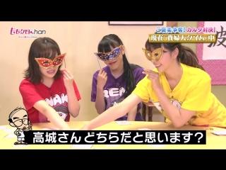 Momoclo-Chan DX #392 20180626
