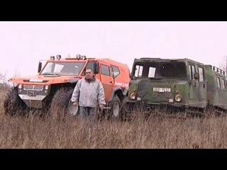 Наши тесты - Вездеходы: шведский «Лось» против российского «Z-83»