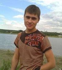 Александр Абакумов, 21 февраля 1995, Улан-Удэ, id180710509