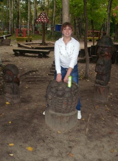 Екатерина Радостева, 9 января 1991, Соликамск, id201073790