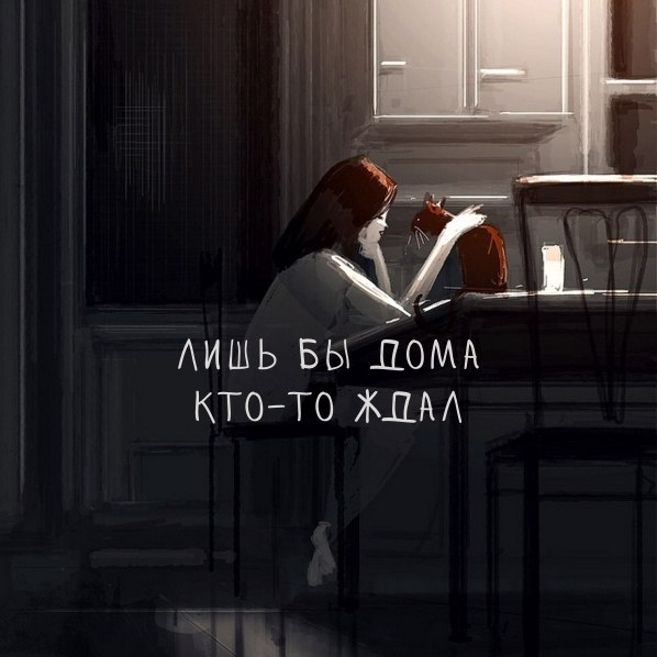 https://pp.vk.me/c7004/v7004105/135a1/FK3HmjdpfPs.jpg