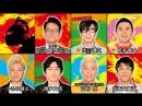 Ame ta-lk (2018.05.20) - Ultraman Geinin (ウルトラマン芸人)