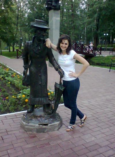 Александра Ратникова, 1 июня 1987, Самара, id90561504
