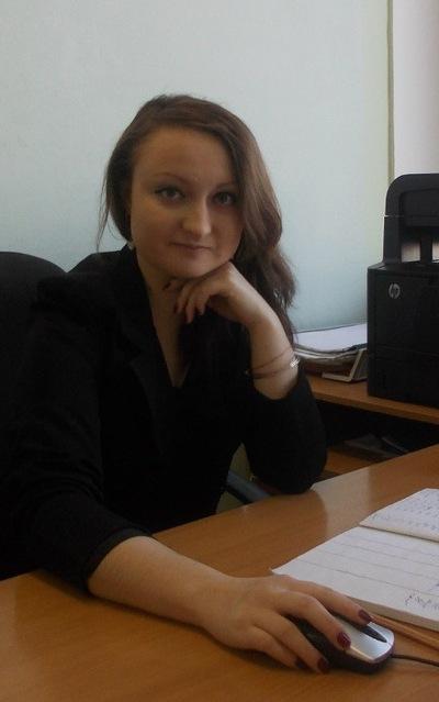 Юлианна Елисеева, 30 ноября , Уфа, id144493371