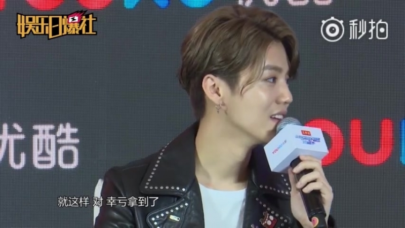 LuHan Sing Out Press Conference