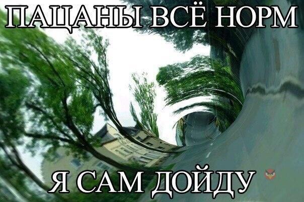 http://cs620317.vk.me/v620317344/8bcf/H8qsZJo5TA0.jpg