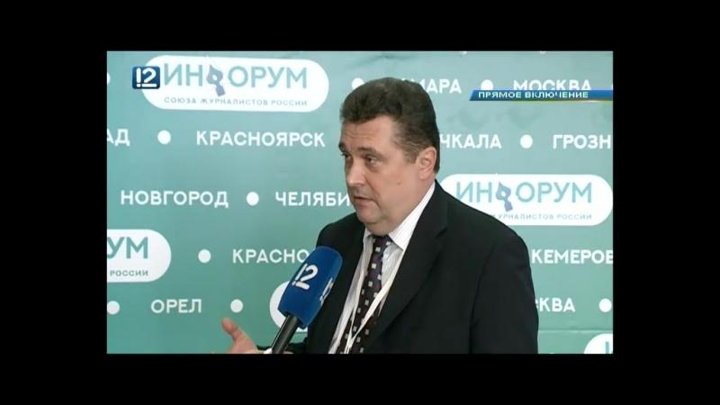 Эксклюзивное интервью 12 каналу дал Председатель Союза журналистов России Владимир Соловьёв смотреть онлайн без регистрации