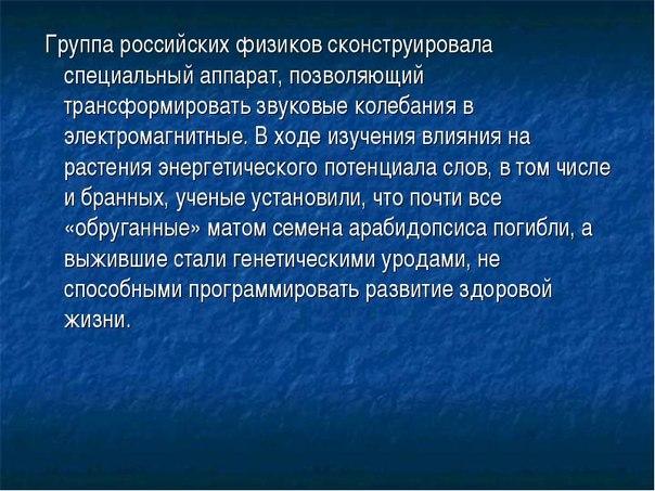 http://cs319923.vk.me/v319923431/7195/Ci1_cS-tJHc.jpg