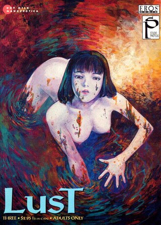 Lust 03