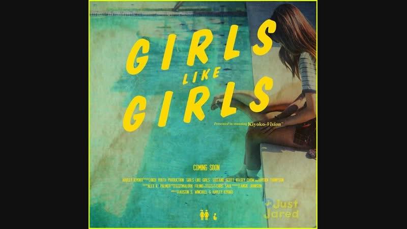 Hayley Kiyoko - Girls Like Girls (subtitles)_1080p