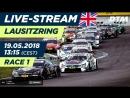 DTM 2018. Round 2. Race 1