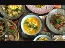 Chao! Кухня Вьетнама обеды