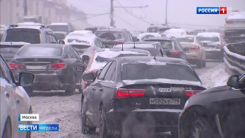 Вести недели Мощный снегопад в Центральной России главный удар пришелся по Москве HD