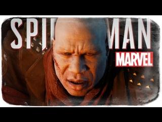 TheBrainDit СЕКРЕТНЫЙ БОСС ГРОБОВЩИК ● SPIDER-MAN #16