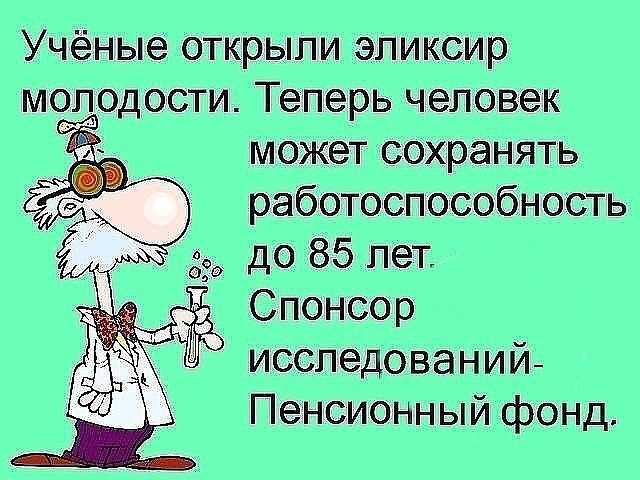 https://pp.userapi.com/c543103/v543103934/3a993/8Ypu6AxHvHo.jpg
