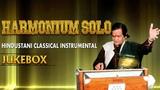 Hindustani Instrumental Harmonium Solo By PT. Vasanth Kanakapur JukeboxHarmonium Instumental