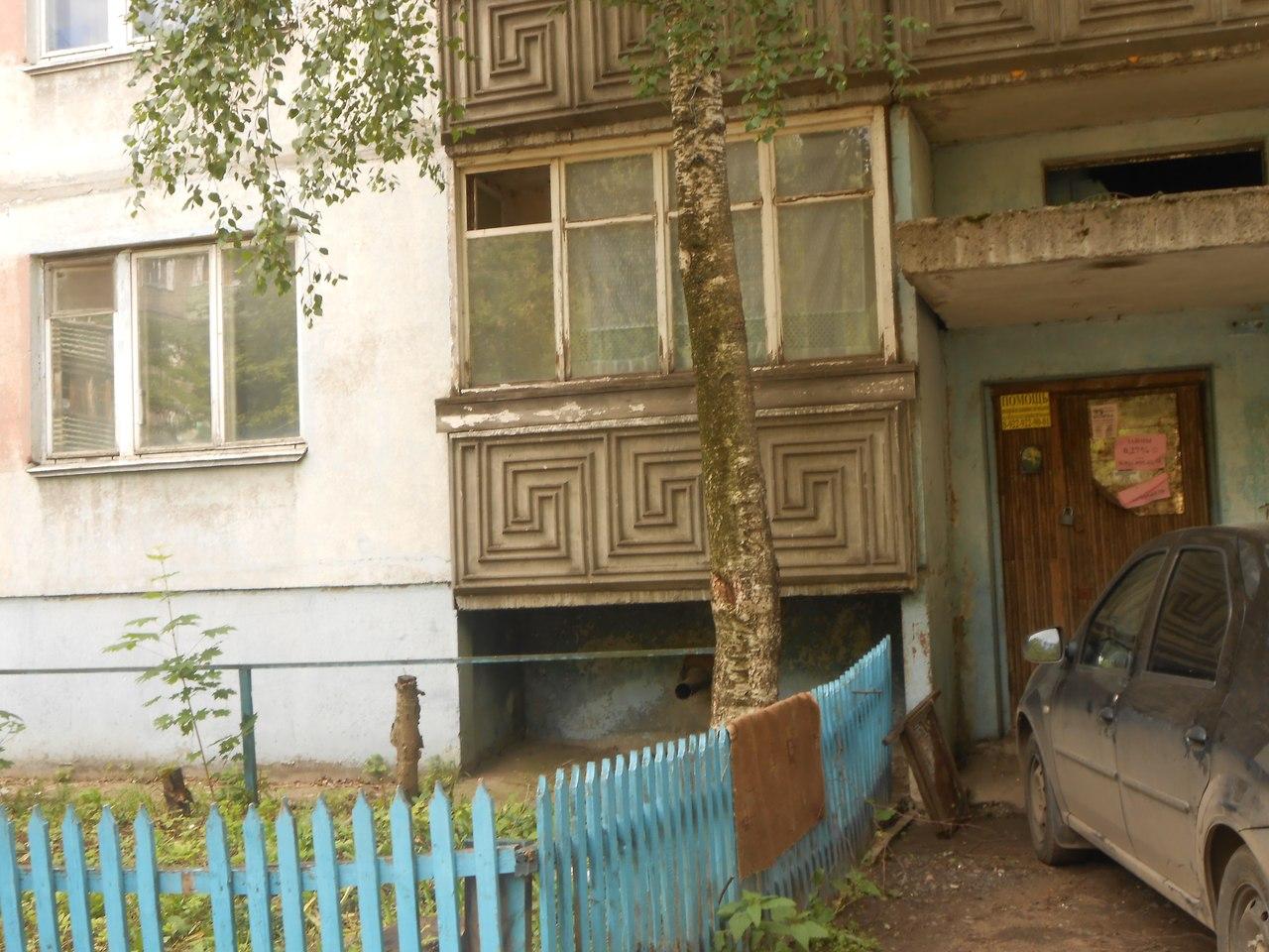 У соседки в окне 8 фотография