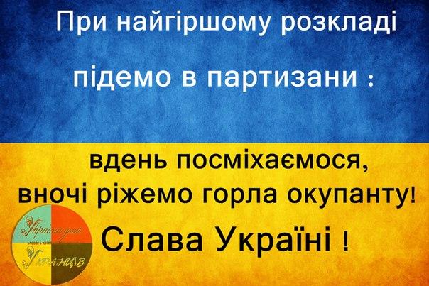 На Луганщине есть положительные изменения в борьбе с коррупцией, - Тука - Цензор.НЕТ 8594
