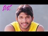 Aarya Telugu Movie || Feel My Love Song With Lyrics || Allu Arjun, Anuradha
