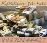 Игорь Μакаров, 2 января 1994, Москва, id182969491