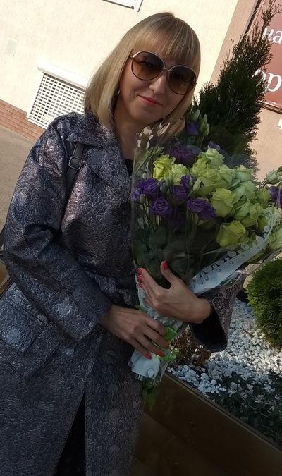 Юлия Горшенина