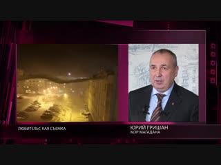 Срыв кровли домов на улице Пролетарской прокомментировал мэр Магадана