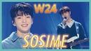 [HOT] W24 - SOSIME , W24 - 소심해 Show Music core 20190105